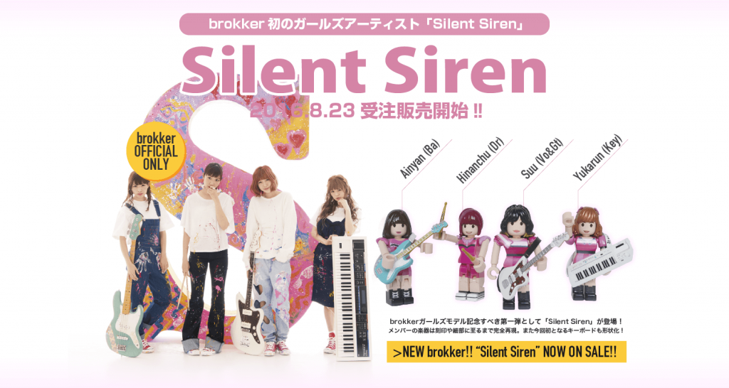 slide_silentsiren